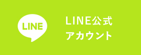 OiL in Style LINE公式アカウント
